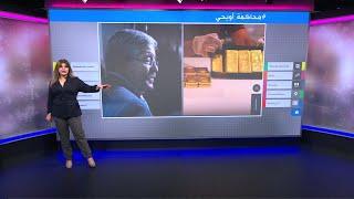 الجزائر: أويحي يفجر