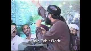 Lo Madine Ki Tajali se Hafiz Tahir Qadri At Larkana