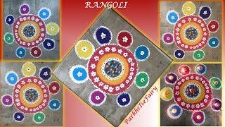 Easy and Beautiful multicolour  Rangoli | Rangoli making ¦ Rangoli for Diwali | Rangoli design