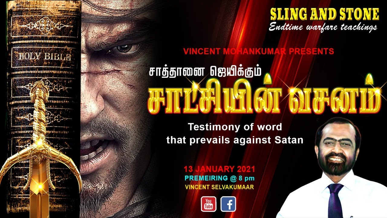 Sling & Stone | Testimony of Word that Prevails against Satan | Msg by Bro Vincent Mohankumar