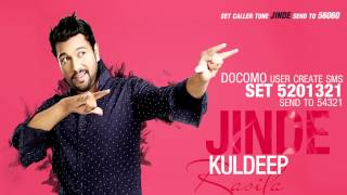 Kuldeep Rasila  | Jattan Da Putt | Caller Tune Codes | Brand New Latest Punjabi Songs 2014