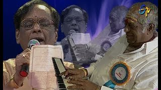 Mouname Nee Bhasha Song | by Dr.Balamurali Krishna along with MS Viswanathan | Padutha Teeyaga