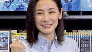 吉田羊が3月19日にSHIBUYA TSUTAYAで行われた『連続ドラマW コールドケ...