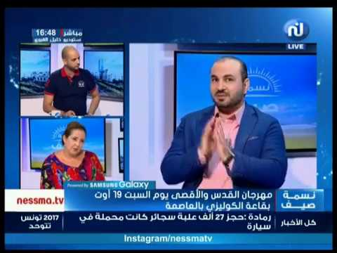 شنية الجو مع الفنان الفلسطيني عبد الفتاح عوينات