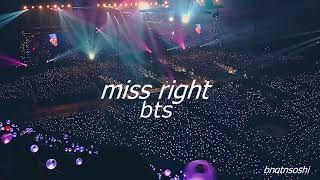 bts miss right but you are like in a real bts concert