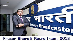 Prasar Bharati Recruitment - Various Posts - Apply online