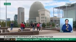 Почти во всех областях Казахстана пройдут дожди
