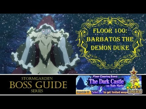 Sao md boss guide dark castle on holy night floor 100 for Floor 100 boss sao