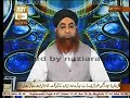 10 moharram  Roz  e ashoor by sunni scholar