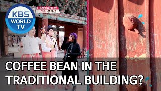 Coffee bean in the traditional building? [Battle Trip/2020.04.18]