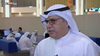 بنك بوبيان الكويتي يدرج صكوكاً بـ250 مليون دولار في ناسداك دبي