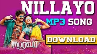 Download high quality songs through my video(each song 8 mb only) 1.nillayo mp3 at this link: use links support us