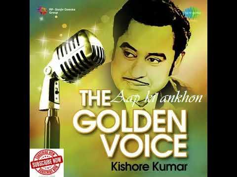 Aap Ki Ankhon Mein Kuch - Kishore Kumar, Lata Mangeshkar