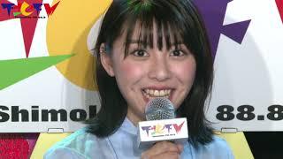 2018年8月23日放送 アシスタントMC:#田中美麗 #下北FM #下北沢 #み...