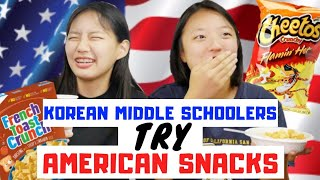 My KOREAN MIDDLE SCHOOLERS try AMERICAN SNACKS For the First Time