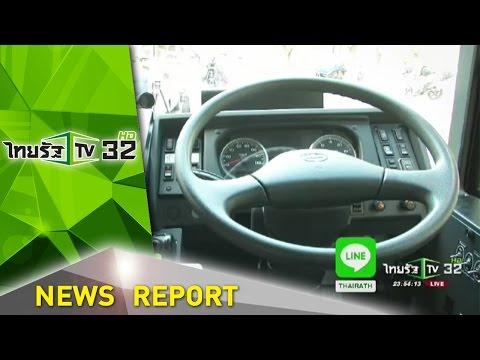 ทดลองวิ่งรถเมล์ไฮบริดพรุ่งนี้ | 15-06-59 | ไทยรัฐเจาะประเด็น | ThairathTV