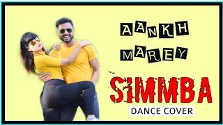 aankh mare Dance Video-Simmba /NEHA KAKKAR /POOJA CHAUDHARY Dance Choreography | / T-SERIES