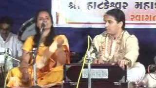 Kajal Chhaya Madi Taru Kanku kharyu ne - Gujrati sugam sangeet .flv
