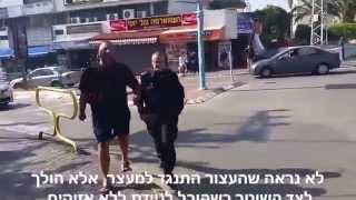 אלימות שוטרים ברמלה - הסרטון שלא שודר