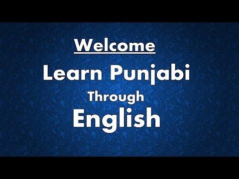 Learn Punjabi Language Through English Quickly Free - Lesson 1