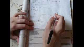 ЕГЭ химия. Решаем задачи на определение типа химической связи