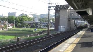 [FHD]DD51牽引工事列車@島本(20120429) A Constrution train driven by DD51 Diesel Locomotive