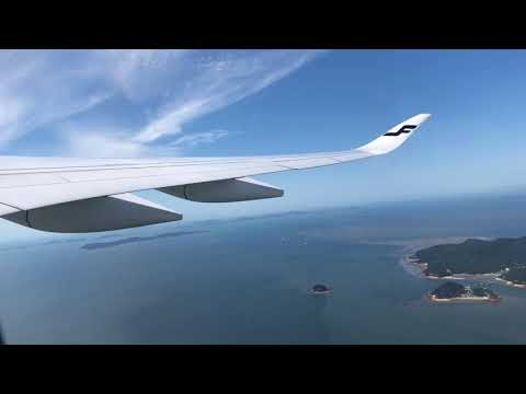 Finnair Airbus A350   Seoul Incheon To Helsinki