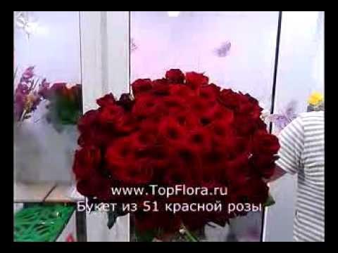 У нас вы всегда можете купить розы по доступной цене и заказать. При покупке роз кения от 25 шт цена за 1 шт 40 рублей!. Роза голландия 50 см.