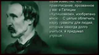История Украины, Языка    vvv67vvv