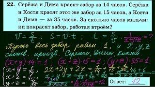 видео Тренировочный вариант ОГЭ 2015 по математике, №35