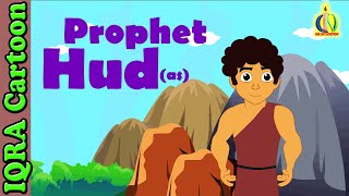 Prophet Stories For Kids | Hud (AS) | Islamic Cartoon | Quran Stories Islamic Children Kids Videos