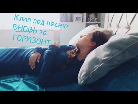 Клип  их холодного сердца . песня ВНОВЬ ЗА ГОРИЗОНТ