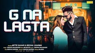 G Na Lagta - Deepak Madanheri Mp3 Song Download