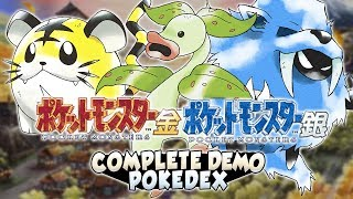POKÉMON GOLD SILVER BETA: IL POKÉDEX COMPLETO!