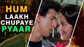 Hum Lakh Chupaye Pyar Magar | 4K  Song | Jaan Tere Naam - Kumar Sanu, Asha Bhosle