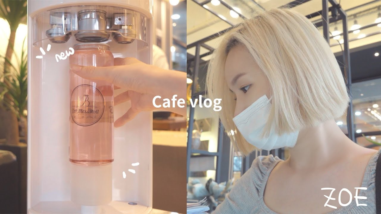 New Canning Machine! | Cafe vlog in Korea by Zoe
