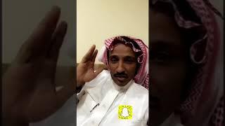 معليش تحملونا شوي بس والله عندنا شباب يحتاجون بعدالله دعمنا وحنا بعدالله نحتاجهم (ف) المستقبل القر