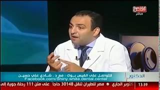 وجود فراغ بين أسنانك + حالة عملية - أعرف الحل من دكتور شادي علي حسين - شايني وايت لطب الأسنان