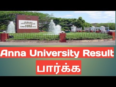 How to check Anna University results, assessment marks and Internal marks - very easy in tamil Mp3