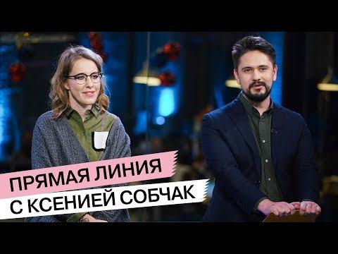 Видео Ксения