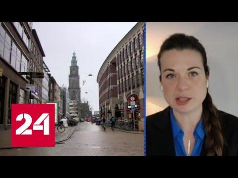 Из-за нового штамма коронавируса страны ЕС соберутся на срочное совещание - Россия 24