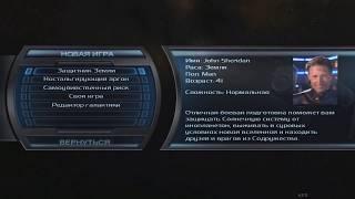 X3 Terran Conflict Как активировать карту галактики