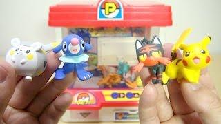ポケモン クレーン Pokemon Crane Game