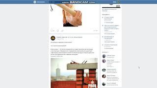 Ремонт квартир в Архангельске - аудит социальных сетей
