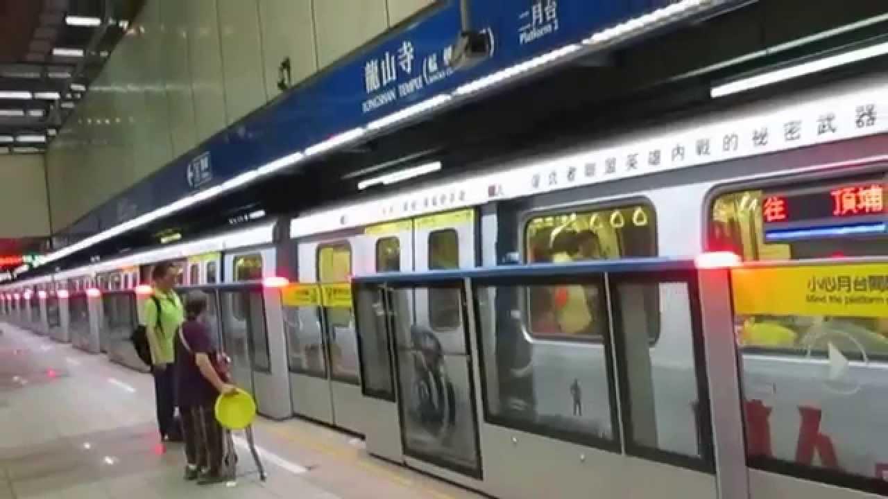 臺北捷運321型列車往頂埔進出龍山寺站 - YouTube