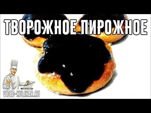 Закусочный пирог с брынзой