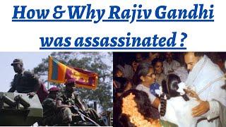 How & Why Rajiv Gandhi was assassinated, Should Murderers of Rajiv Gandhi be released, Role of LTTE.
