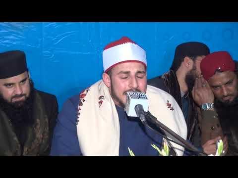 Tilawat E Quran Beautiful Voice 2019 Latest Tilawat Ishfaq Islamic Sahiwal