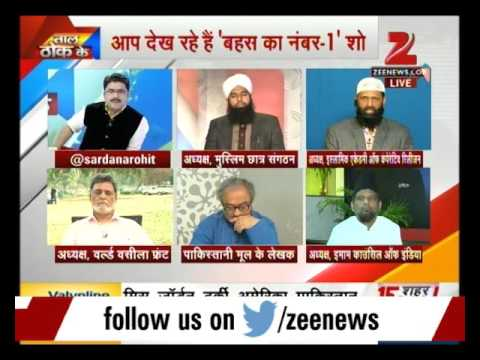 Will Indian Muslims fight against global terrorism?-Part II