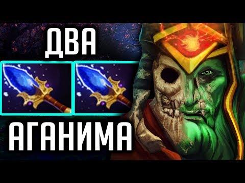 видео: ДВА АГАНИМА ДАЮТ БЕССМЕРТИЕ | wraith king dota 2
